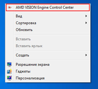 AMD Vision Control Center